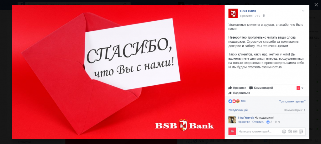 screencapture-facebook-BSBbank-photos-a-971587839575869-1073741829-950443888356931-1461102453957736-1497859136511.png