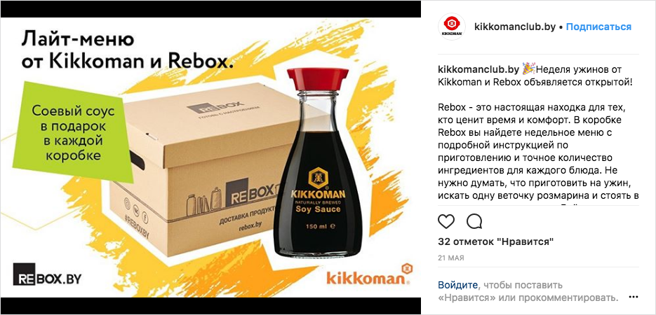 kikkoman_case_rebox.png