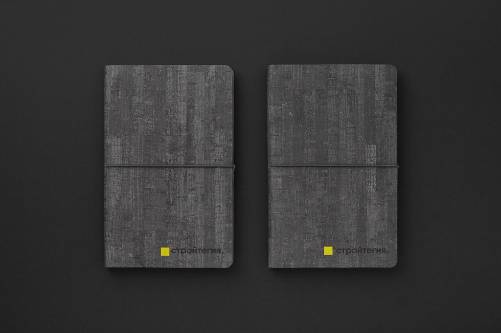 05_stroitegia_black_notebooks.jpg