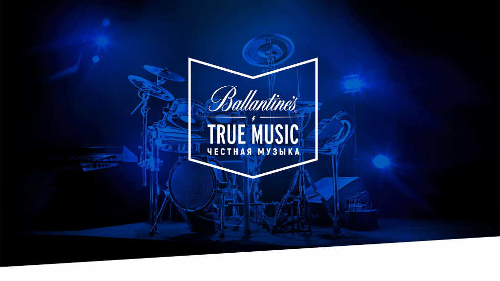 Ballantine's_TrueMusic_Case_1.jpg