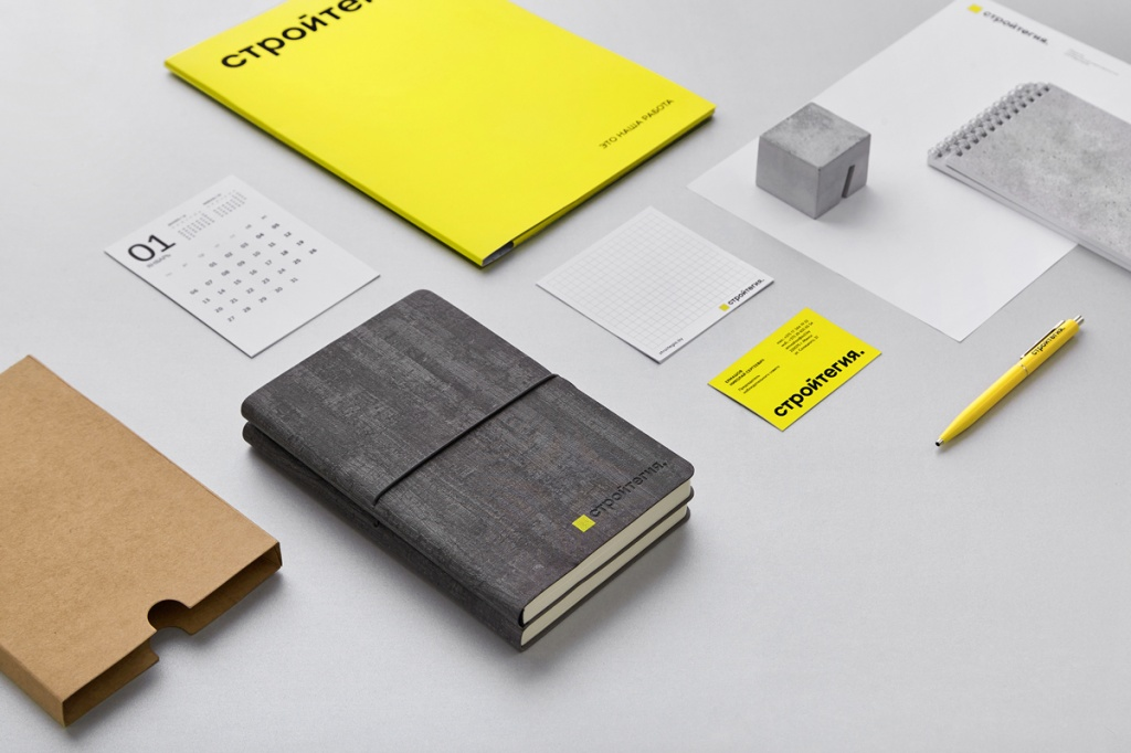 06_stroitegia_stationery.jpg