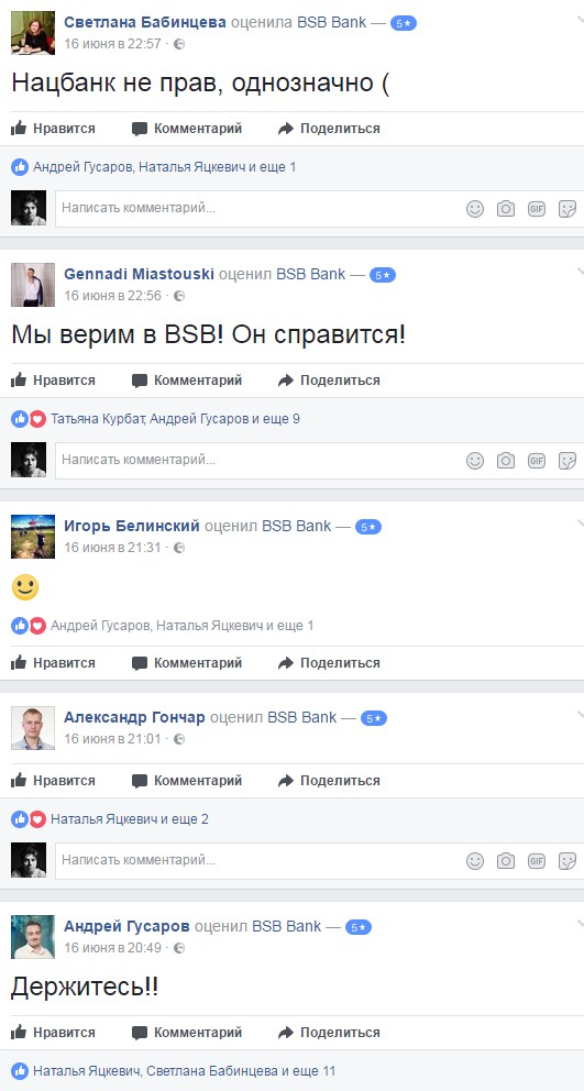 screencapture-facebook-pg-BSBbank-reviews-1497859854382_cr.jpg
