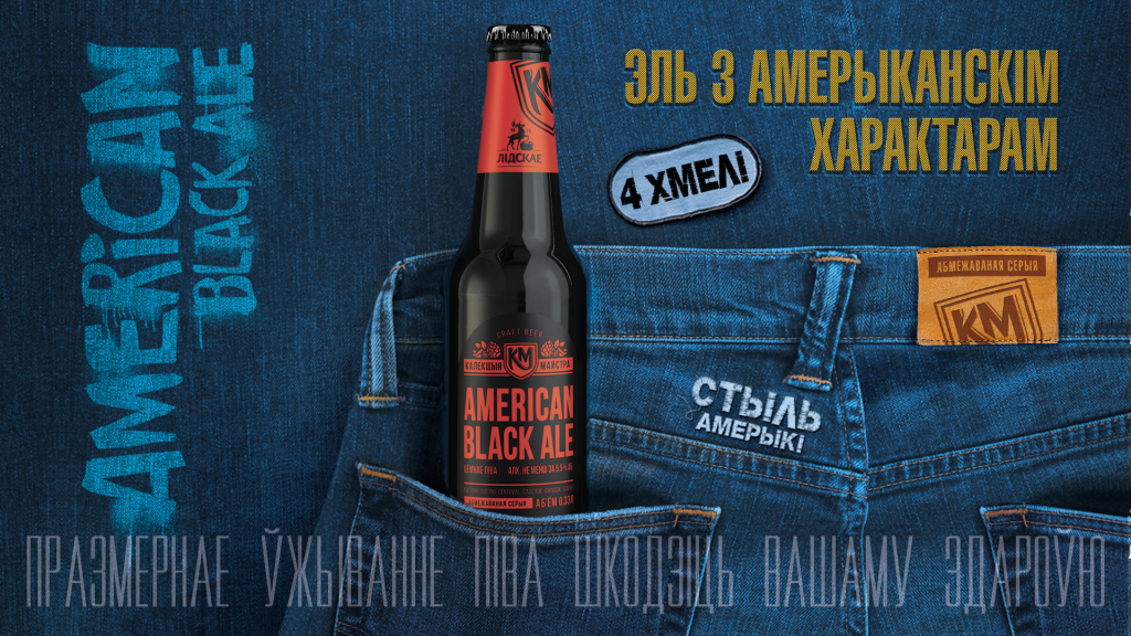 American_1920x1080.png