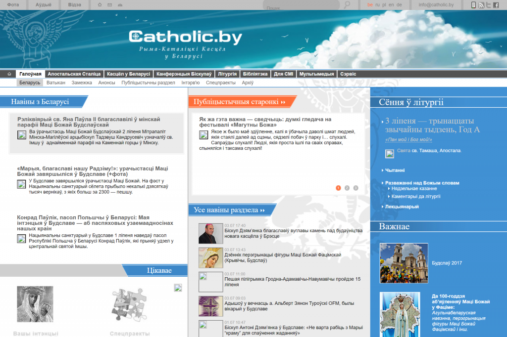screencapture-web-archive-org-web-20170703164309-https-catholic-by-1500028959365_cr.png