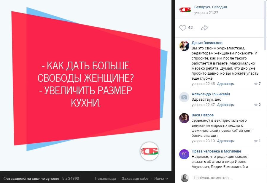 screenshot-vk.com-2019.02.20-09-58-53.png