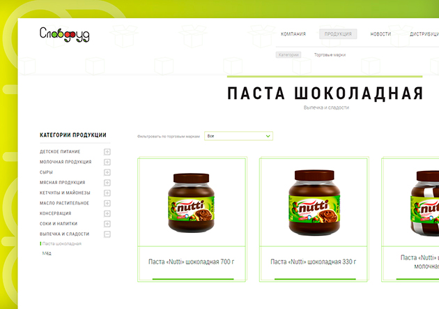 3_iquadart_slavfood_case_products.jpg
