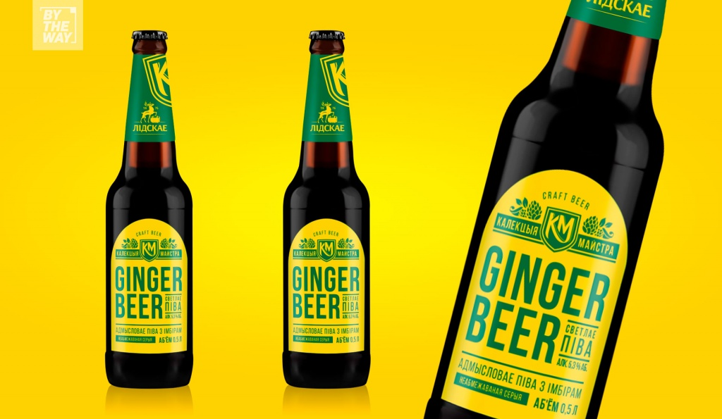 001_Ginger-beer.jpg