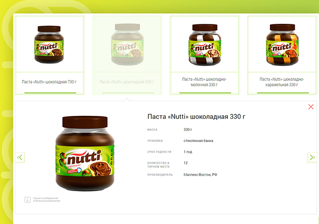 5_iquadart_slavfood_case_product.jpg