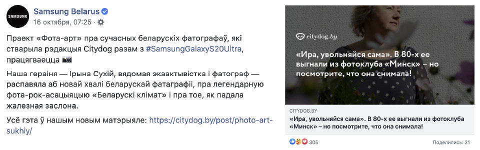 Samsung-fb.png