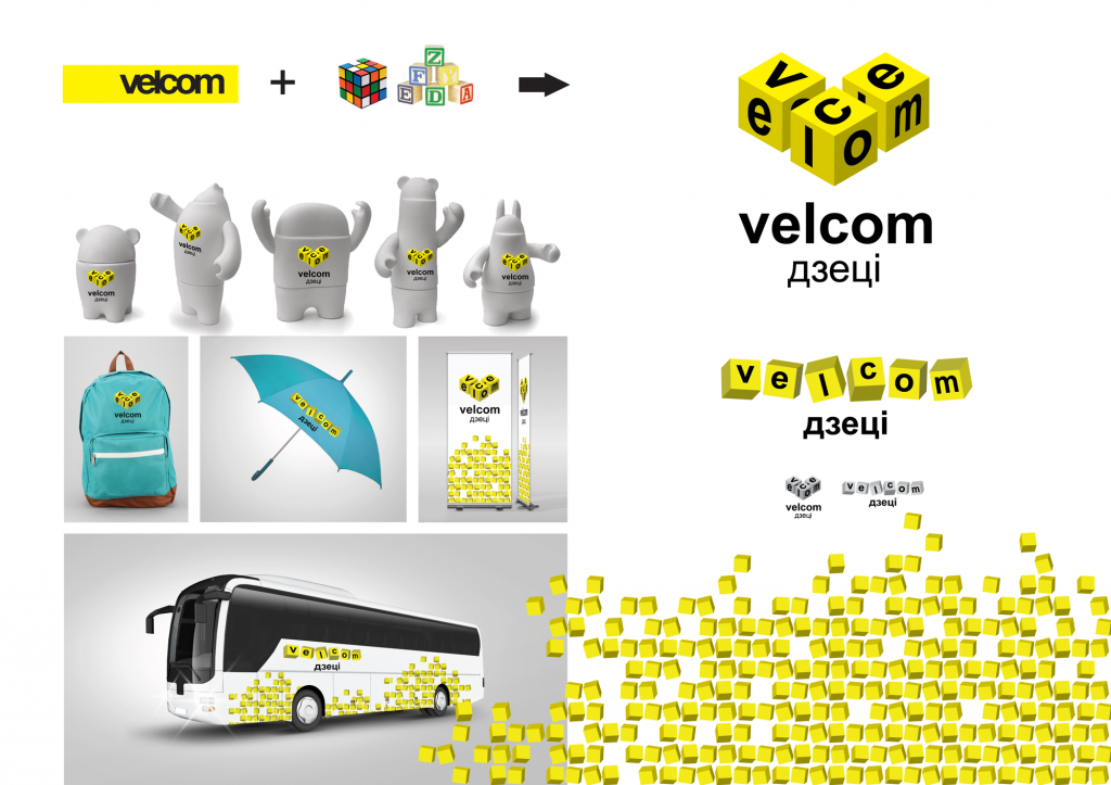 preview_velcom_podacha_logo_june2015.png