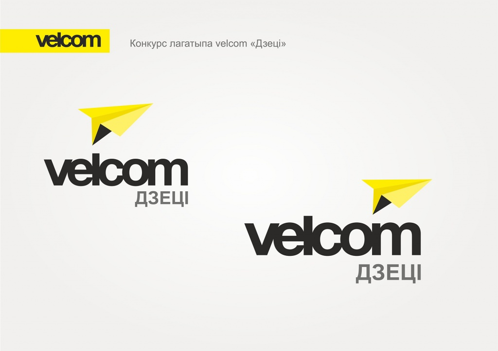 Velcom_logo_Samoletik_preview.jpg