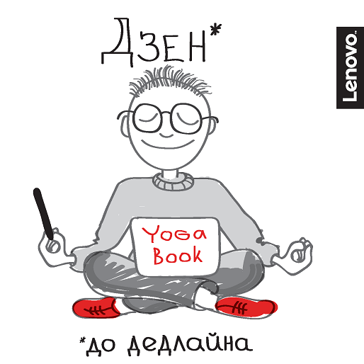 Lenovo_Yoga-sticker_514x514.png