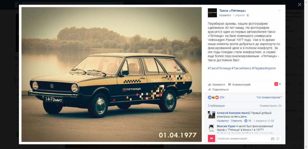 screencapture-facebook-taxi5by-photos-a-368519089999216-1073741828-278522645665528-673262239524898-1491210454506.png
