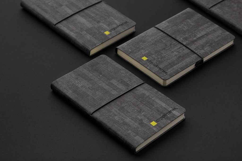18_stroitegia_black_notebooks.jpg